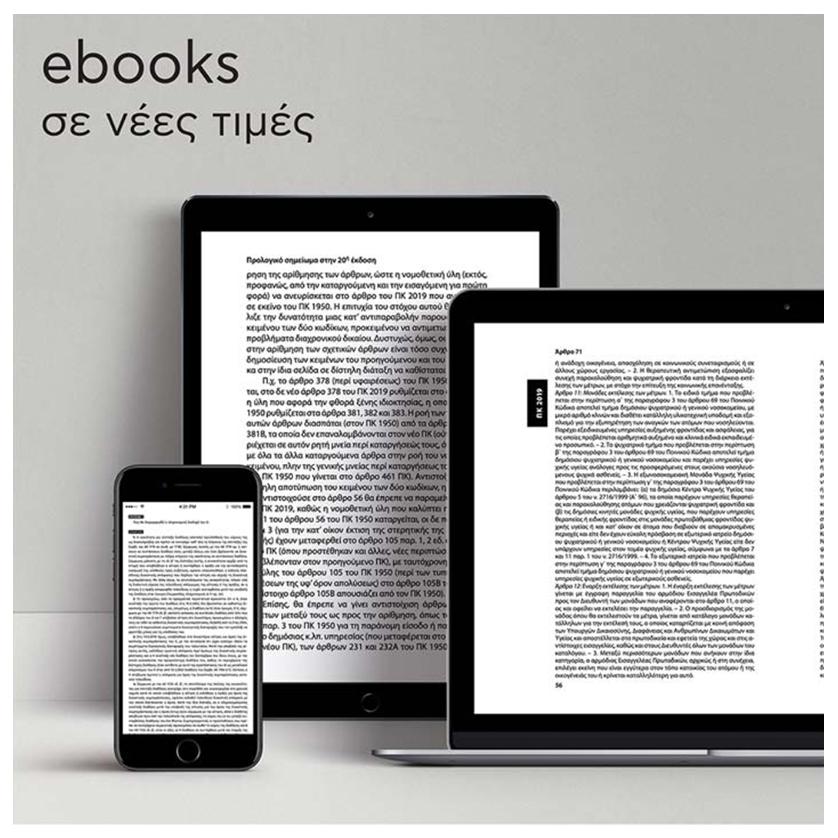 E-Books Banner